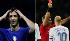 في مثل هذا اليوم حققت إيطاليا كأس العالم في ليلة طرد زيدان