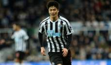 لاعب كوريا الجنوبية يعود إلى نيوكاسل يونايتد
