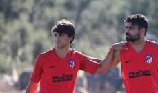 اتلتيكو مدريد يرفع من حدة التدريبات