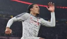 فان دايك: ليفربول أجبر بايرن ميونيخ على تغيير طريقة لعبه