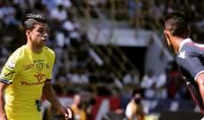 سامبدوريا يقترب من ضم اللاعب فابيو ديباولي