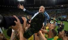 الاتحاد البرازيلي: السعادة في صورة