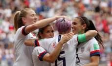 ما هو الفارق في المكافآت المالية بين كأس العالم للرجال وكأس العالم للسيدات؟