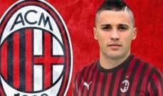 كرونيتش عن انضمامه إلى ميلان: حققت حلمي
