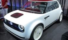 السيارة الكهربائية الأكثر تطورا من هوندا