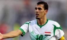 يونس محمود: أميركا هي من دمّرت الرياضة في العراق