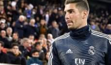 لوكا زيدان يحسم مصيره مع ريال مدريد