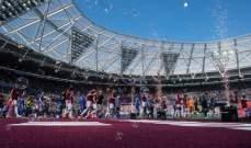 وست هام يتطلع إلى توسيع ملعبه ليصبح الأكبر في لندن
