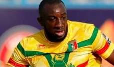 لاعب مالي: خسرنا بطريقة قاسية