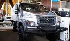 النماذج الجديدة من شاحنات غازيل
