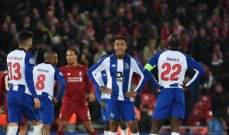 أمل بورتو بالتأهل أمام ليفربول يكاد أن يكون معدومًا لهذا السبب