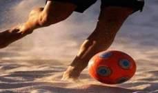 كرة شاطئية: البلوز يتخطى بلدية بقسطا برباعية