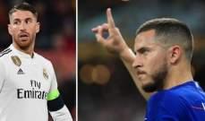 راموس: آمل من هازارد أن يأتي إلى مدريد