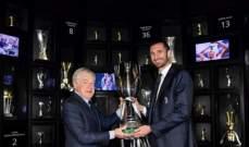 كأس السوبر الإيطالي في خزائن يوفنتوس