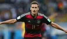 في مثل هذا اليوم ألمانيا كتبت التاريخ