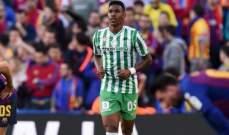 نجم بيتيس يأمل في حسم صفقة انتقاله الى برشلونة