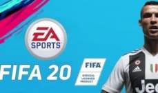 تحديد موعد صدور لعبة فيفا 2020