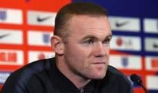 روني لم يشترط لقبول المشاركة في مباراة تكريمية مع منتخب انكلترا