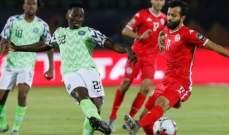 موجز الصباح: نيجيريا تفوز على تونس، ارسنال يتفوق على البايرن، انفانتينو يجول بين الفراعنة وصلاح يمارس هوايته المفضلة