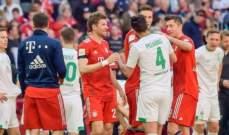 كأس ألمانيا: بيتزارو يأمل في إفساد حلم فريقه السابق بايرن ميونيخ بالثنائية