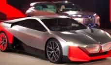 سيارة تشبه سيارات الخيال العلمي من بي أم دبليو
