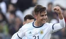 ديبالا افضل لاعب في مباراة التشيلي والارجنتين