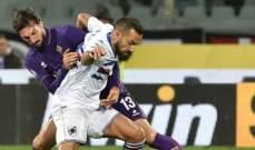 الدوري الايطالي: صراعا الوسط والقاع ينتهيان بالتعادل الإيجابي