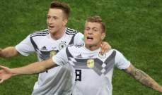 غياب كروس ورويس عن مباراة روسيا