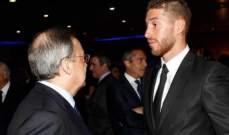 موجز المساء: بيريز غاضب من نجمَيْ ريال مدريد، فلويد مايوذر يؤكد عودته وموقف مُحرج لبيكيه في ميلانو