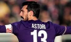 جميع مباريات الدوري الإيطالي ستتوقف عند الدقيقة 13