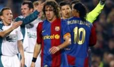 من هو آخر فريق إنكليزي هزم برشلونة في كامب نو؟
