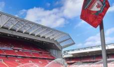 اعتقال شخصين خلال مباراة ليفربول ومانشستر يونايتد