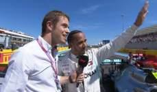 ماذا قال ثلاثي المنصة بعد انتهاء التجارب الرسمية لسباق فرنسا؟