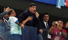 مارادونا يكتشف أن لديه أولاد في كوبا