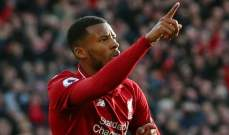 فينالدوم يطمح إلى فوز ليفربول بدوري الأبطال والدوري الانكليزي