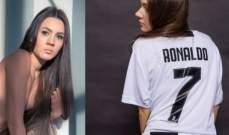 إيليزابيتا بيا تلفت أنظار متابعيها بقميص رونالدو