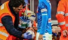اوسبينا يتعرض إلى إصابة خطيرة في رأسه خلال مباراة نابولي وأودينيزي