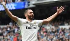 بنزيما: أريد البقاء مع ريال مدريد