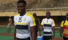 لاعب غانا: مباراتنا امام تونس لن تكون سهلة