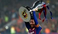 نيسان: العهد بطل لبنان، برشلونة يحصد اللقب الاسباني، خروج السيتي من دوري الأبطال