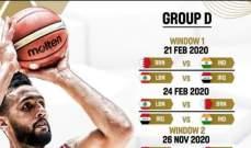 برنامج مباريات المجموعة الرابعة في التصفيات المؤهلة الى نهائيات كاس آسيا 2021