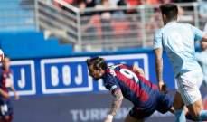 الدوري الاسباني: اينريش ينقذ إيبار ويمنح فريقه ثلاث نقاط