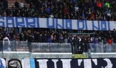 مشجعو تشيلسي إلى ساري: عد إلى نابولي وسندفع تكاليف رحلتك