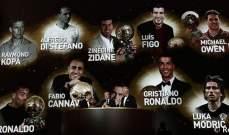 لائحة بلاعبي ريال مدريد الفائزين بالكرة الذهبية