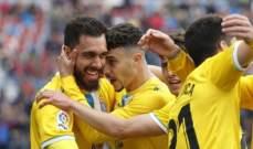 الدوري الإسباني: ليفانتي يُحقق نقطة لا بأس بها أمام إسبانيول