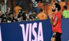 صلاح يقود مصر الى ثمن نهائي أمم إفريقيا 2019