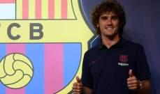 كاريان: غريزمان يشعر بخيبة امل كبيرة من اتلتيكو مدريد