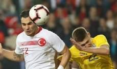 تركيا تكتفي بالتعادل سلبا مع اوكرانيا