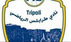 طرابلس ينفي إستغناءه عن المدرب فادي عياد