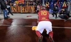 لقطة معبّرة لدي روسي أمام جمهور روما